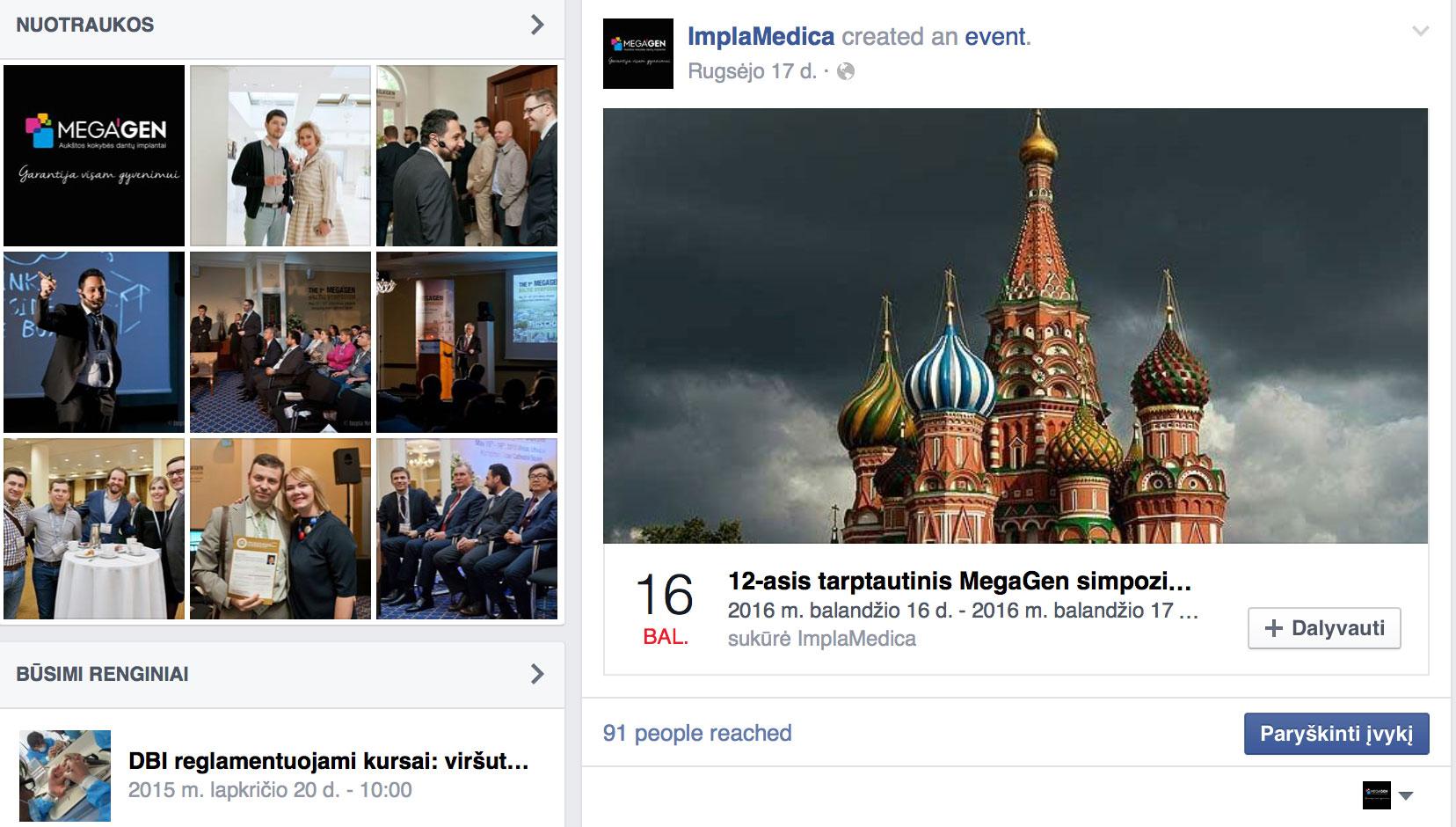 Prisijunkite prie mūsų Facebook